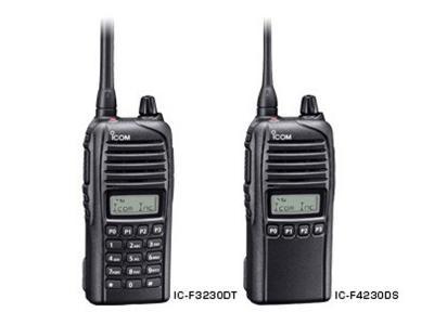 Icom VHF Digital NXDN Handheld - IC-F4230DT