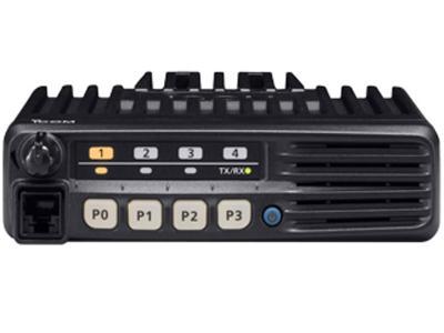 ICOM UHF Transceiver - IC-F6013H