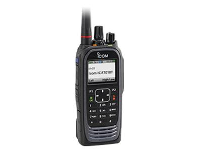 ICOM VHF P25 Digital Transceiver - IC-F7010S